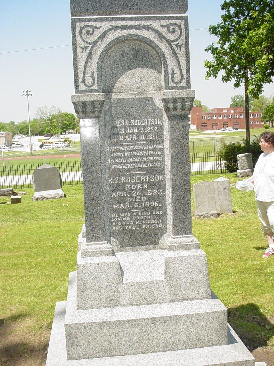James Robertson & Benjamin Robertson Headstone Photo, Hillcrest Cemetery, Callaway County genealogy